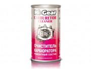 Очиститель карбюратора Hi-Gear HG3205 (295мл)