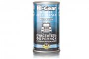 Очиститель дизельных форсунок с кондиционером металла SMT2 Hi-Gear HG3409 (325мл)