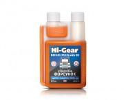 Очиститель дизельных форсунок с кондиционером металла ER Hi-Gear HG3418 / HG3417