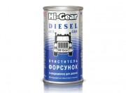 Очиститель дизельных форсунок Hi-Gear HG3415 / HG3416 / HG3419
