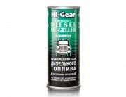 Размораживатель дизельного топлива (антигель) Hi-Gear HG4117 / HG4114
