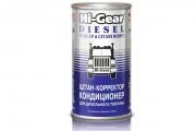 Комплексная присадка в дизельное топливо Hi-Gear HG3435 (325мл)