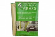 Салфетка из искусственной замши Grass Profi в упаковке