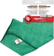 Салфетка из микрофибры для полировки ProSwisscar MF-05 темно-зеленая (35х40см)