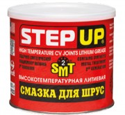 Высокотемпературная литиевая смазка для ШРУС c SMT2 StepUp SP1623
