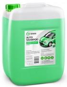Автошампунь Grass Auto Shampoo (канистра 20л)