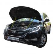 Амортизаторы капота (газовые упоры капота) Euro-Upor EU-HO-CRV-04-02 для Honda CR-V 4 (2012-2016) 2шт