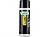 Универсальный очиститель с глянцевым эффектом Yacco Carshine (аэрозоль 500мл)
