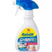 Антизапотеватель стекол в триггере (антитуман) Bullsone RainOk OK-11816-000 (280мл)