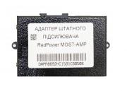 Адаптер для подключения штатного усилителя RedPower MOST-AMP (Mercedes-Benz, Porsche, BMW)