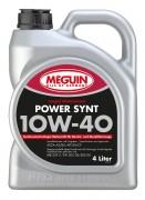 Моторное масло Meguin megol Motorenoel Power Synt 10w-40