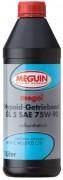 Синтетическое трансмиссионное масло Meguin megol Hypoid-Getriebeoel 75w-90 GL-5