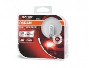 Комплект галогенних ламп Osram Night Breaker Silver 64210 NBS Duobox +100% (H7)