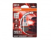 Лампа галогенная Osram Night Breaker Laser Next Generation 64211 NL-01B +150% (H11)