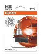Лампа галогенная Osram Original Line 64212-01B (H8)