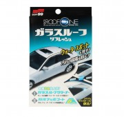 Средство для очистки и защиты панорамных крыш Soft99 Glass Roof One 05067