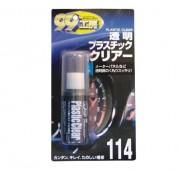 Восстанавливающий полироль для пластиковых поверхностей Soft99 Plastic Clear 09114