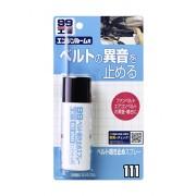 Смазка-спрей для приводных ремней, ремней ГРМ и кондиционера Soft99 Belt Spray 09111