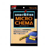 Мягкое микрофибровое полотенце для сушки кузова Soft99 Micro Fiber Chema 04079