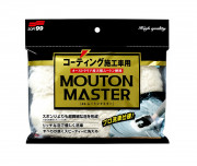 Шерстяная перчатка для мойки кузова Soft99 Car Wash Glove Mouton Master 04177