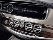Мультимедийно-навигационный блок Gazer VI700A-NTG5 для Mercedes-Benz S-класса (W222), E-класса (W213) Android 4.4