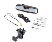 Штатное зеркало заднего вида с монитором и видеорегистратором Phantom RMS-431 DVR Full HD-10 для Audi