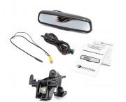 Штатное зеркало заднего вида с монитором и видеорегистратором Phantom RMS-431 DVR Full HD-66 для Renault