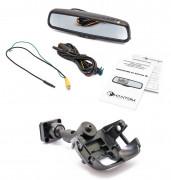 Штатное зеркало заднего вида с монитором и видеорегистратором Phantom RMS-431 DVR Full HD-40 для Porsche, Volkswagen