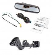 Штатное зеркало заднего вида с монитором и видеорегистратором Phantom RMS-431 DVR Full HD-55 для Audi, Volkswagen