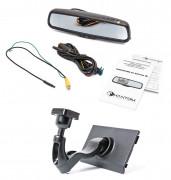 Штатное зеркало заднего вида с монитором и видеорегистратором Phantom RMS-431 DVR Full HD-56 для Infinity