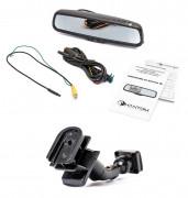 Штатное зеркало заднего вида с монитором и видеорегистратором Phantom RMS-431 DVR Full HD-90 для Mazda