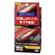 Цветовосстанавливающее покрытие для красных ЛКП Soft99 Color Finish Red 09502