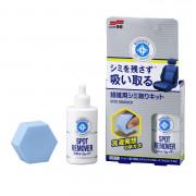 Пятновыводитель для тканевых сидений Soft99 Spot Remover 02181