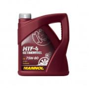 Трансмиссионное масло Mannol MTF-4 Getriebeoel 75w-80 GL-4