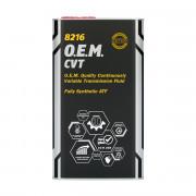 Жидкость для вариатора Mannol 8216 CVT Variator Fluid
