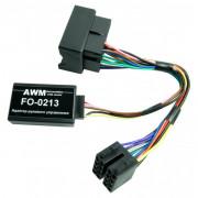 Адаптер для подключения кнопок на руле AWM FO-0213 (Ford Fiesta, Focus, Fusion, Galaxy, Mondeo, S-max, Transit, Transit Connect,