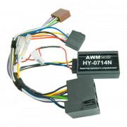Адаптер для подключения кнопок на руле AWM HY-0714N (Hyundai i30 2007-2014)