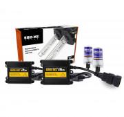 Ксенон Sho-Me Ultra (slim) 35Вт H11 (4300K, 5000K, 6000K) Xenon