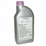 Оригинальная охлаждающая жидкость (готовый антифриз) VAG G13 (TL-774J) G 013 040 M2