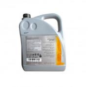 Оригинальное моторное масло Mercedes-Benz Engine Oil 10w-40 (228.51) A0009899101BAA4