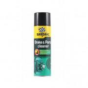 Очищувач-знежирювач деталей гальмівної системи, трансмісії, двигуна Bardahl Brake & Parts Cleaner (4451E) 600мл