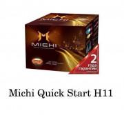 Ксенон Michi Quick Start 35Вт H11 (5000K) Xenon