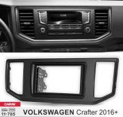 Переходная рамка Carav 11-785 для Volkswagen Crafter (2016-2018), 2 DIN