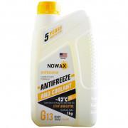 Антифриз Nowax Antifreeze G13 -42°C (желтого цвета)