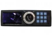 Insider S-200 TFT (без CD/DVD привода)