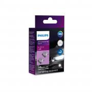 Перехідники (з'єднувальні кільця) Philips 11172CX2 для установки світлодіодних ламп Philips Ultinon / Ultinon Essential LED-HL H7 (тип C)