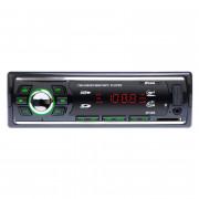 Автомагнітола Sigma CP-50 Green / Red
