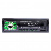 Автомагнітола Sigma CP-200 Green / Red