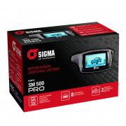 Автосигнализация Sigma SM-500 PRO (без сирены)