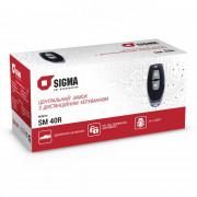 Комплект центрального замка Sigma SM-40R с пультом дистанционного управления
